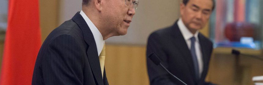 UN Secretary General Ban Ki-moon in ChinaCredit: UN Photo/Eskinder Debebe